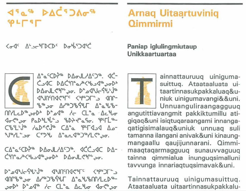 This text from the spring 1987 issue of Inuktitut magazine shows identical versions of the famous Inuit-language story, known in English as